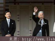 日本大名就没有取代天皇的志向吗?为什么天皇制存在这么多年?