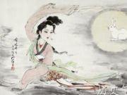 中秋节为什么要吃月饼_月饼是谁发明的?