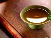 放姜放米做拉花? 中国古人竟然是这样喝茶的!