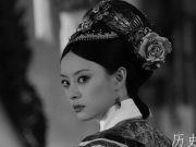 清朝灭亡后皇族后裔都改成什么姓氏了?