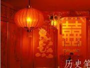 中国人为什么特别喜欢红色
