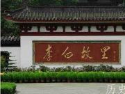 诗仙李白的故乡究竟在哪里?