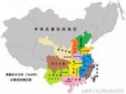 中国十八省都是今天的哪里?