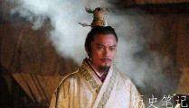 秦始皇、汉武帝和唐太宗谁更有资格称为千古一帝?