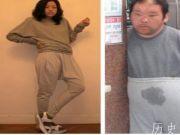 中国人穿秋裤是苏联人的阴谋吗?日本人为什么不穿秋裤
