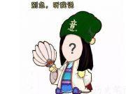 为什么把妻子出轨说成戴绿帽子_绿色真的是低贱色吗?