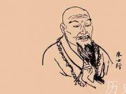 八戒法师:汉族第一位僧侣_西行取经第一人