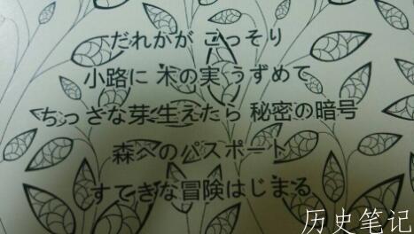 日语与汉字.jpg